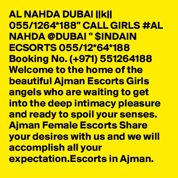 """AL NAHDA DUBAI 