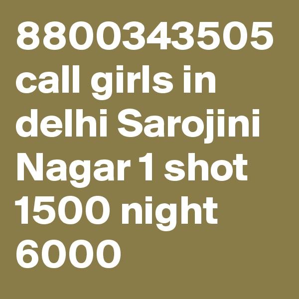 8800343505 call girls in delhi Sarojini Nagar 1 shot 1500 night 6000