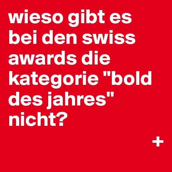 """wieso gibt es bei den swiss awards die kategorie """"bold des jahres"""" nicht?                                    +"""