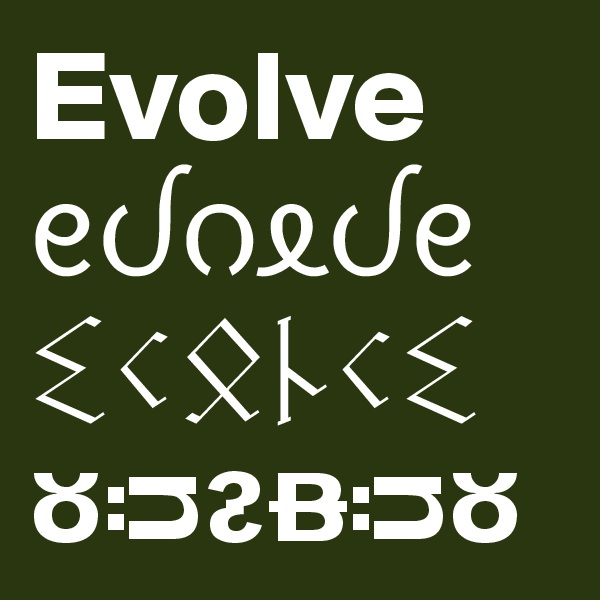 Evolve       ?????? ?????? ??????