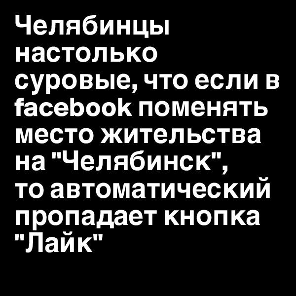 "????????? ????????? ???????, ??? ???? ? facebook ???????? ????? ?????????? ?? ""?????????"",  ?? ?????????????? ????????? ?????? ""????"""