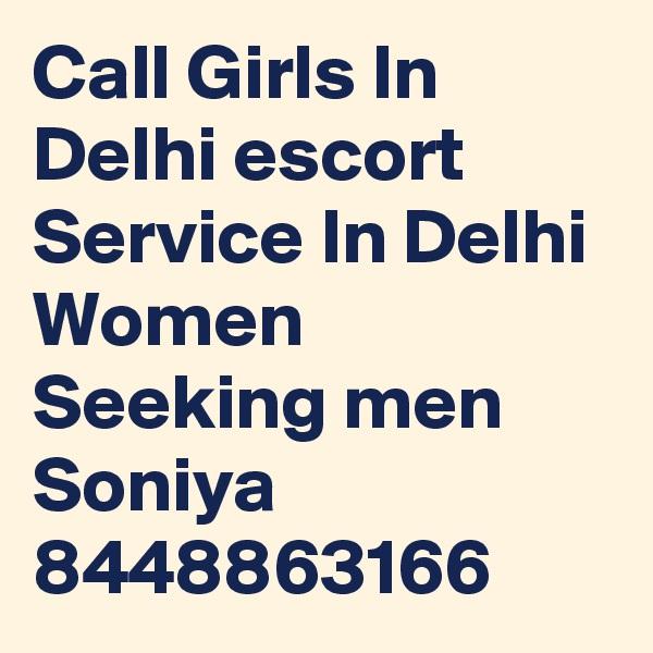 Call Girls In Delhi escort Service In Delhi Women Seeking men Soniya 8448863166