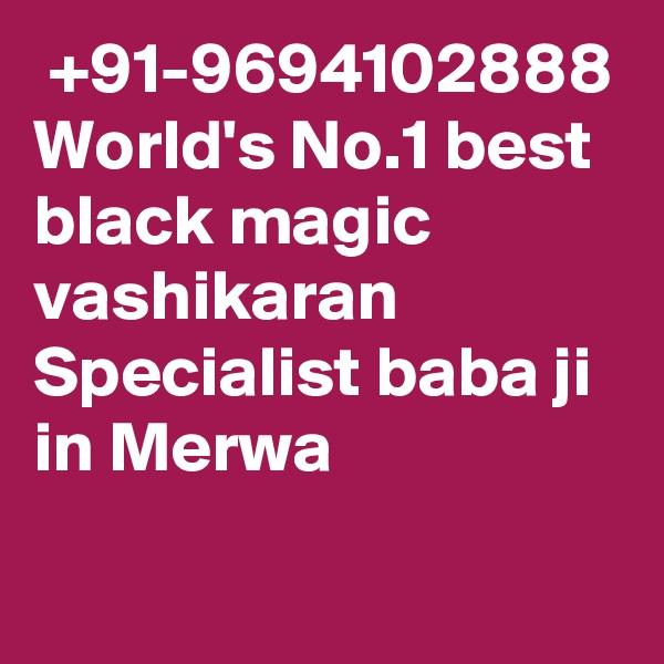 +91-9694102888 World's No.1 best black magic vashikaran Specialist baba ji in Merwa