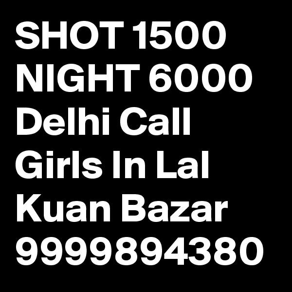 SHOT 1500 NIGHT 6000 Delhi Call Girls In Lal Kuan Bazar 9999894380