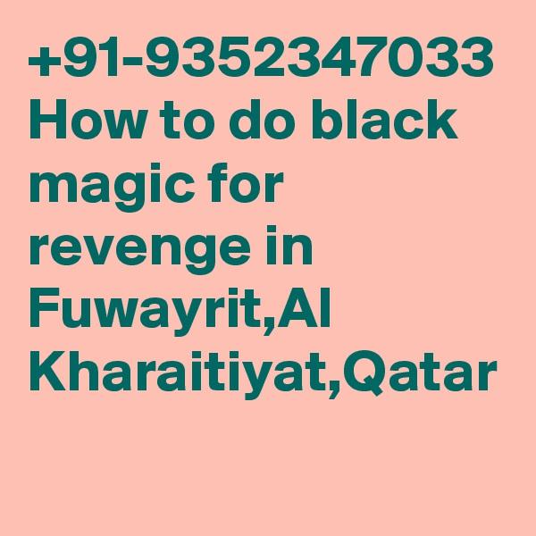 +91-9352347033 How to do black magic for revenge in Fuwayrit,Al Kharaitiyat,Qatar