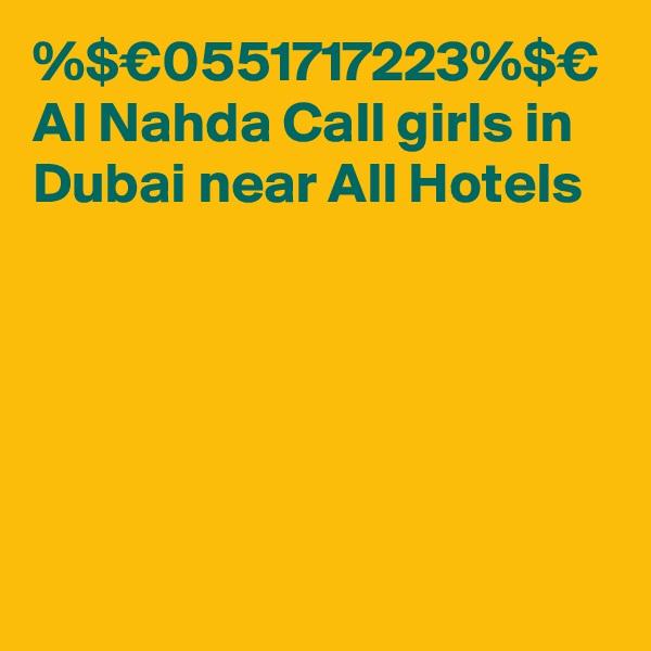 %$€0551717223%$€ Al Nahda Call girls in Dubai near All Hotels