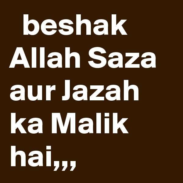 beshak Allah Saza aur Jazah ka Malik hai,,,
