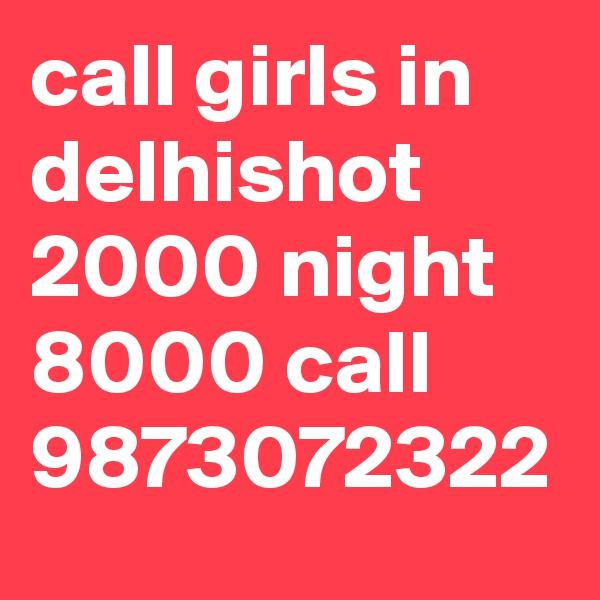 call girls in delhishot 2000 night 8000 call 9873072322