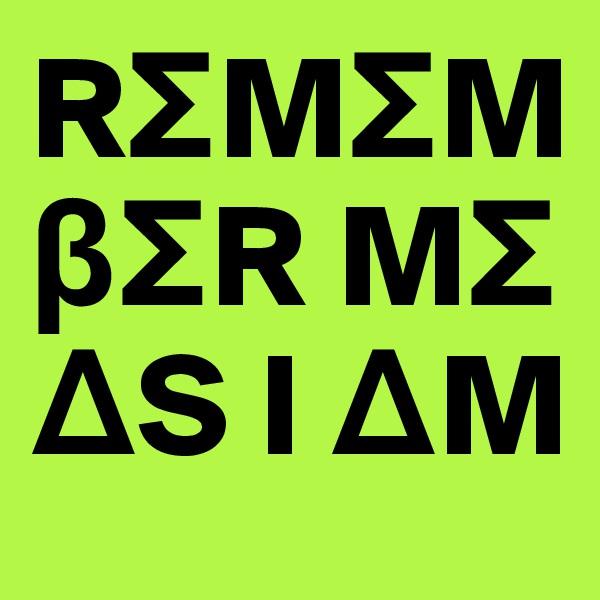 RSMSMßSR MS ?S I ?M