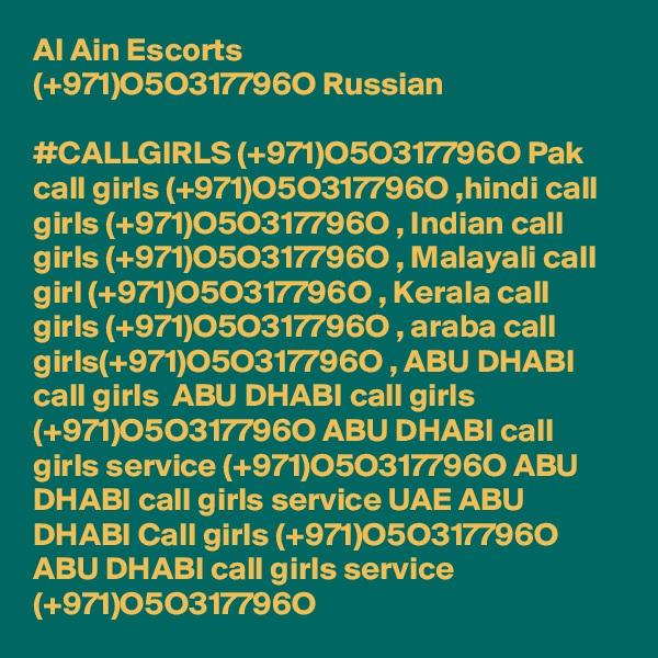 Al Ain Escorts   (+971)O5O317796O Russian   #CALLGIRLS (+971)O5O317796O Pak call girls (+971)O5O317796O ,hindi call girls (+971)O5O317796O , Indian call girls (+971)O5O317796O , Malayali call girl (+971)O5O317796O , Kerala call girls (+971)O5O317796O , araba call girls(+971)O5O317796O , ABU DHABI call girls  ABU DHABI call girls (+971)O5O317796O ABU DHABI call girls service (+971)O5O317796O ABU DHABI call girls service UAE ABU DHABI Call girls (+971)O5O317796O  ABU DHABI call girls service (+971)O5O317796O