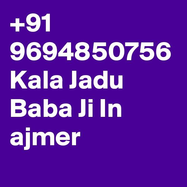 +91 9694850756 Kala Jadu Baba Ji In ajmer