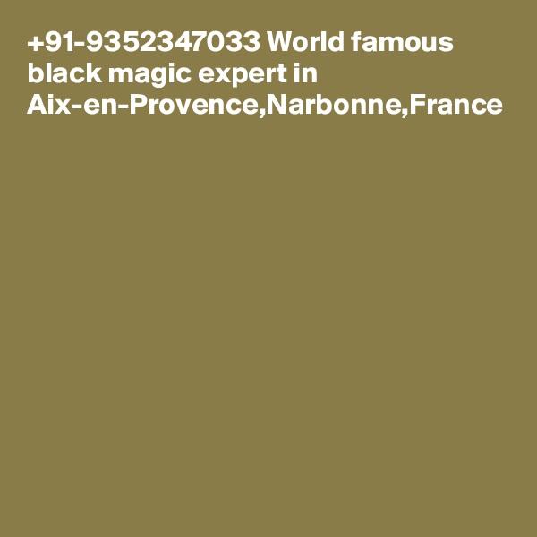 +91-9352347033 World famous black magic expert in Aix-en-Provence,Narbonne,France