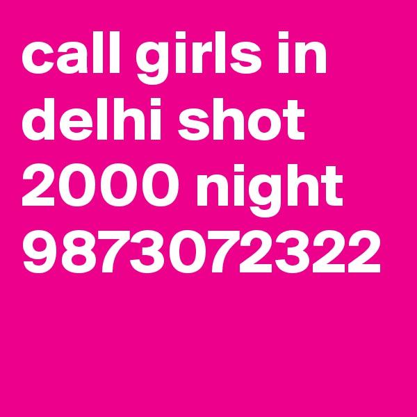 call girls in delhi shot 2000 night 9873072322