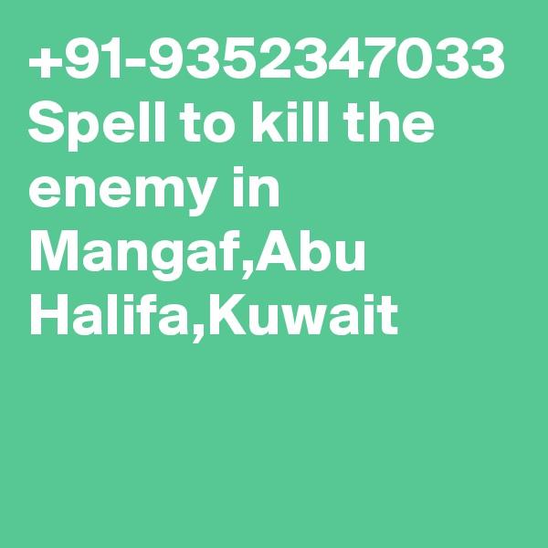 +91-9352347033 Spell to kill the enemy in Mangaf,Abu Halifa,Kuwait