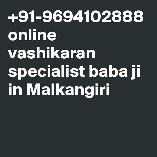 +91-9694102888 online vashikaran specialist baba ji in Malkangiri