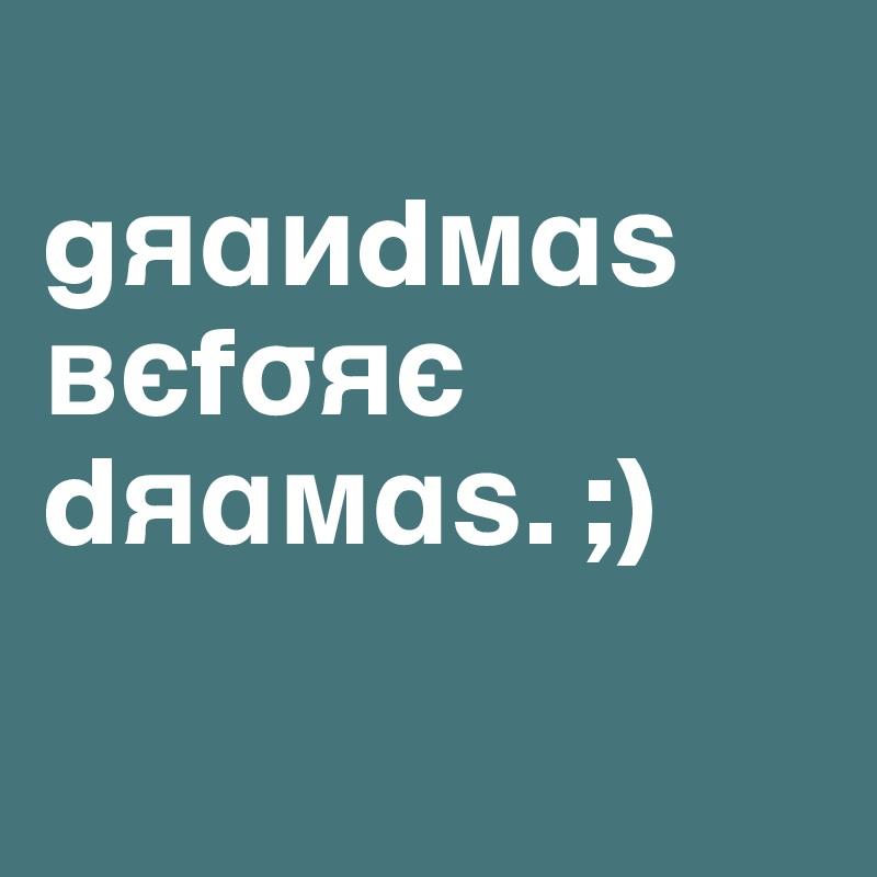 g?a?d?a? ??fs?? d?a?a?. ;)