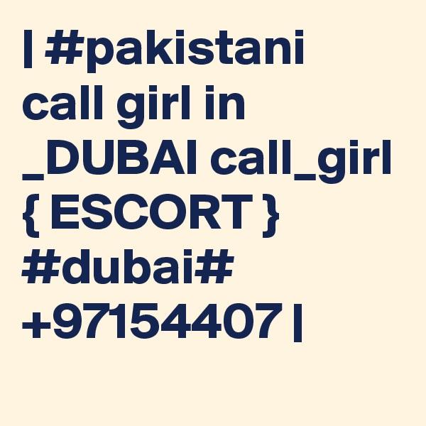 | #pakistani call girl in _DUBAI call_girl { ESCORT } #dubai# +97154407 |