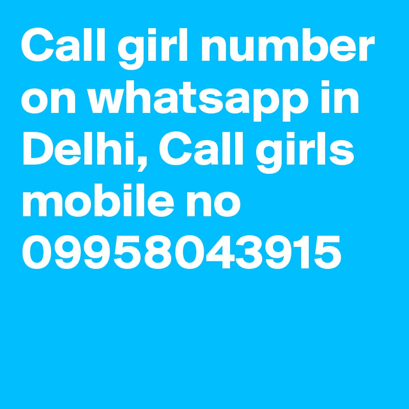 No girl mobile List of