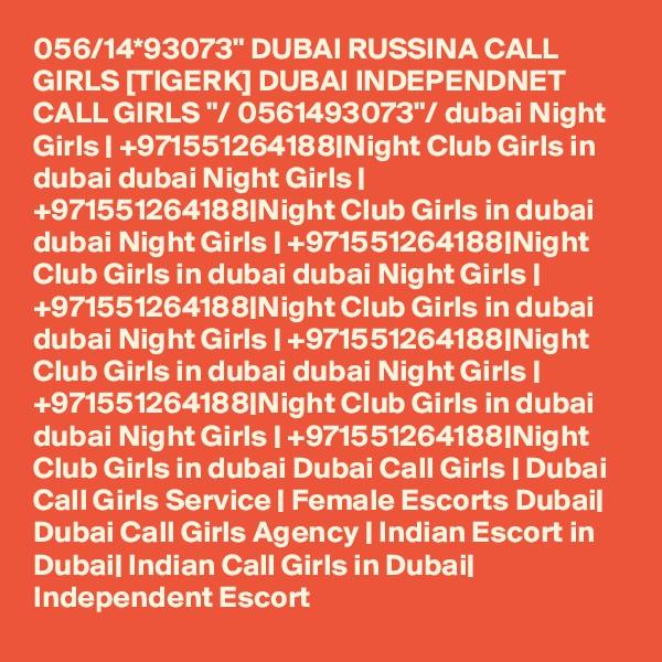 "056/14*93073"" DUBAI RUSSINA CALL GIRLS [TIGERK] DUBAI INDEPENDNET CALL GIRLS ""/ 0561493073""/ dubai Night Girls | +971551264188|Night Club Girls in dubai dubai Night Girls | +971551264188|Night Club Girls in dubai dubai Night Girls | +971551264188|Night Club Girls in dubai dubai Night Girls | +971551264188|Night Club Girls in dubai dubai Night Girls | +971551264188|Night Club Girls in dubai dubai Night Girls | +971551264188|Night Club Girls in dubai dubai Night Girls | +971551264188|Night Club Girls in dubai Dubai Call Girls | Dubai Call Girls Service | Female Escorts Dubai| Dubai Call Girls Agency | Indian Escort in Dubai| Indian Call Girls in Dubai| Independent Escort"