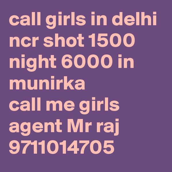 call girls in delhi ncr shot 1500 night 6000 in munirka  call me girls agent Mr raj 9711014705