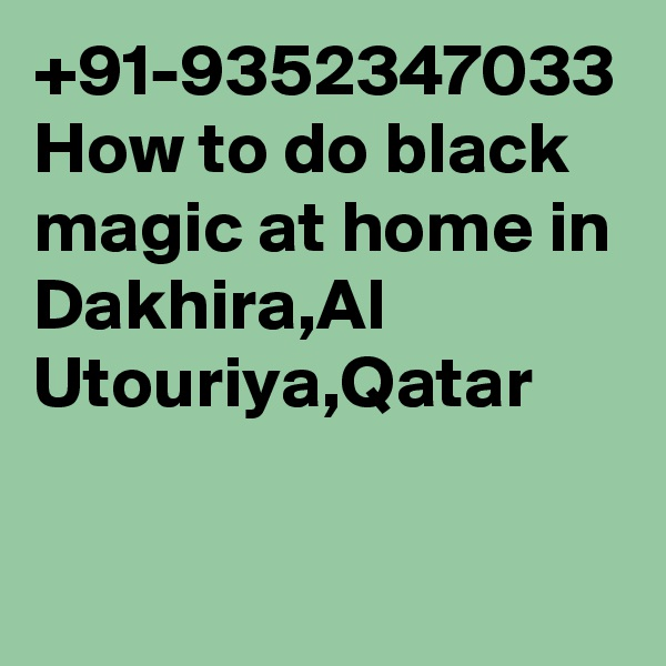 +91-9352347033 How to do black magic at home in Dakhira,Al Utouriya,Qatar