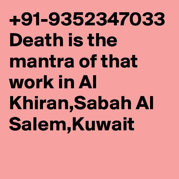 +91-9352347033 Death is the mantra of that work in Al Khiran,Sabah Al Salem,Kuwait