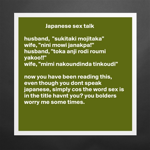 Japanse Sex Talk